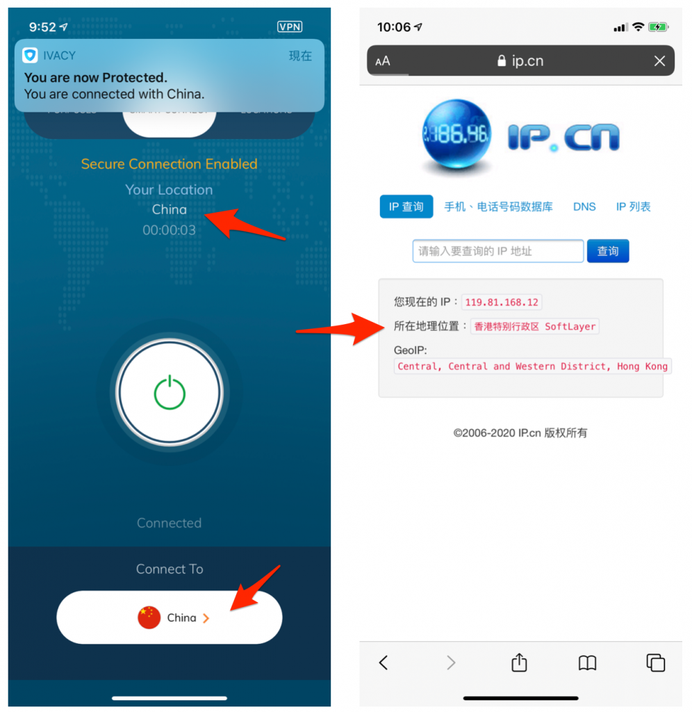 IVacyVPN-iphone